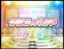 [パチンコPV]CRプリティバンド [販促ビデオ][平和]