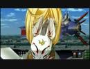 第3次スーパーロボット大戦Z 天獄篇 ソーラリアン 武装集
