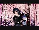 【MMD艦これ】第二一駆逐隊(最終)で「夢と葉桜」