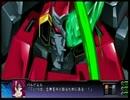 第3次スーパーロボット大戦Z 【怨嗟のサバト】