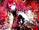 【巡音ルカ】哀しきVampire【オリジナル】