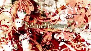 【巡音ルカV4X】Silent Heaven【オリジナ