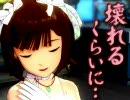 RANK-E 春香さんがステージで妄想してるようです