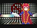 メトロン姐さん達がWAVE踊ってみた【MMDモデル完成!】
