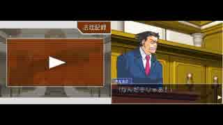 バグ転裁判 第2話(前編)