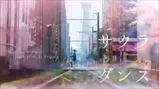 【IA】 サクラダンス 【オリジナル曲】