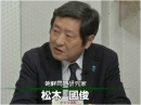 防人の道 今日の自衛隊 - 平成27年4月8日号