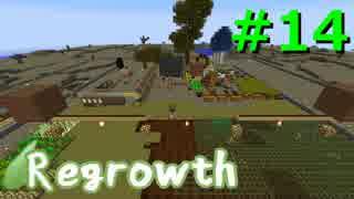 【Minecraft】この荒廃した大地を緑地にするPart14【ゆっくり実況】