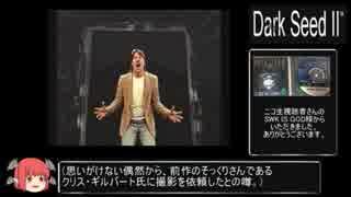 【SS】 ダークシード2 RTA前半 1:51:04