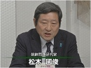 【松木國俊】「反日」貫く韓国は何処へ行く?[桜H27/4/8]