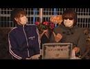 「浅草花やしき」を実況プレイ 夜の園内か