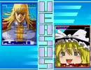 MUGEN 「Mリーグ」 1stステージ Part.03(