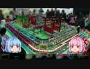 【鉄道博2015に参加】琴葉 茜・葵のプラレール紹介・設営【VOICEROID+実況】