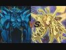 【デュエル動画】 決闘之里!第55回(邪神VS時空竜) 【遊戯王】