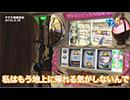 外国人スロッタートムの今がすろドキッ!第212話(2/4)