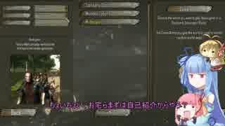 【7Days to die】葵ちゃん@がんばらない