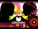【ヲタみん】『Sweetiex2』を歌ってみた【ゆいこんぬ】 thumbnail