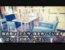 ニコ生用 待受け動画 No.L-005 「放送者は ただ今席を外しています」
