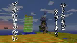 【Minecraft】畑畑畑畑畑畑畑畑畑畑畑クラフト Part9【実況】