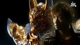 【牙狼〈GARO〉】 1話戦闘シーン 【-GOLDS