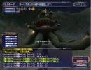 【FF11】屍臭病予防 忍ソロ 2007年