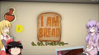 [I am Bread] 朝食はパンに限るZ 4 [VO