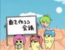 にゅるにゅる!!KAKUSENくん2期 第2話「音楽プロデューサーさんは誰!?にゅる」