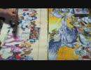 転がる月詠亭メンバーによる闇のゲーム 第4回 thumbnail