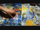 転がる月詠亭メンバーによる闇のゲーム 第8回 thumbnail