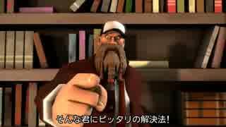 Team Fortress 2 SFM - Beard Fortress
