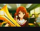 【響け!ユーフォニアム】Catch Up DREAM SOLISTER【パワプロ...