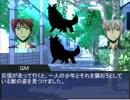 【黒子のバスケ】ダブルクロス3rd part1-2