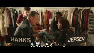 【日本語字幕】 Carly Rae Jepsen - I Really Like You (修正版) 【の洋楽PV】