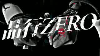[K-POP] Bastarz(Block B) - Unit Debut &