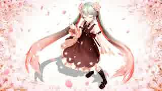 【初音ミク】葉桜舞う頃に【オリジナル】