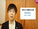 韓国で埼玉の高校サッカー部員が集団万引【日本の恥】
