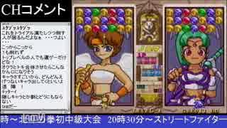 2015-04-12 中野TRF 小林厳選大会 マジカルドロップ3大会 その1