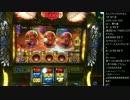 2015年 04月14日 永井先生 収支報告 thumbnail