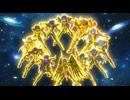 聖闘士星矢 黄金魂-soul of gold- 第1話