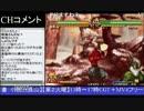 2015-04-14 中野TRF サムライスピリッツ零SPECIAL 交流大会 その2