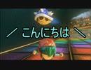 【実況】マリオカート8 VSレースでたわむれる part19 牢獄編3