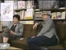 高畑勲、宮崎駿 (90~91年) 後半
