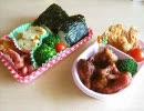 (13)初めて(?)『お弁当』を作る