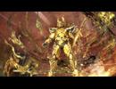 牙狼<GARO>-GOLD STORM-翔 第1話「剣」