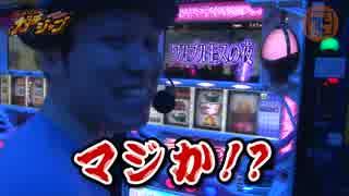 ガチジャブ ♯02 (SLOT魔法少女まどか☆マ
