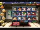 妖怪大戦:合戦!忍者の乱 星3