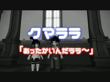 [FF14 ]コスプレシリーズ第3弾!サンクレッド?になってみた!?