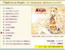 【クロスフェード】8thアルバム「SeeU is my Angel」/シュワイP