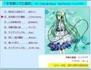【クロスフェード】9thアルバム「手を繋いでた場所」/シュワイP