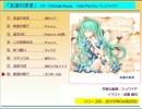 【ボマス31】11thアルバム「友達のまま」/シュワイP【クロスフェード】